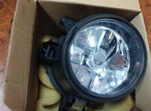 lampa za maglu yugo in prednja